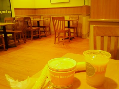 The dark organish decor of the Au Bon Pain is one of Anthony's regular refuges. Photo courtesy of http://regulus-starnotes.blogspot.com/